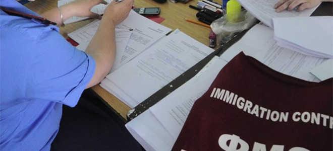 Что делать в случае утери миграционной карты