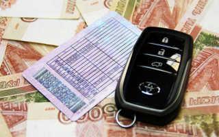 Порядок и способы уплаты госпошлины при получении водительских прав