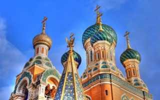 Паспорт русскоязычным: как получить гражданство РФ носителям русского языка