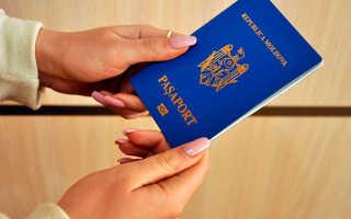 Как отказаться от молдавского гражданства в пользу российского