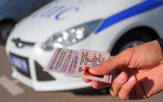 Можно ли проверить водительское удостоверение по фамилии