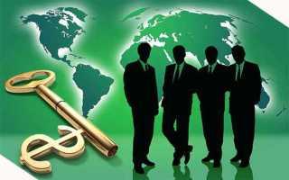 Условия работы в России для иностранных инвесторов в  2018  году