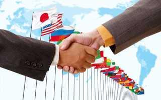 Представительство иностранной компании в России: зачем необходима аккредитация
