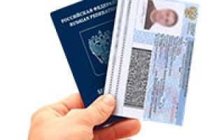 Анкета-заявление о выдаче удостоверения личности моряка в  2018  году