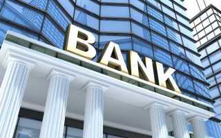 Счет в банке для иностранной компании: типы и порядок открытия в  2018  году