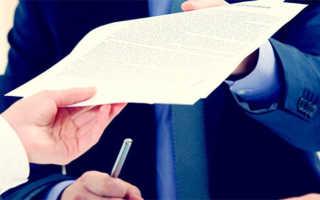 Ежегодное уведомление подтверждение по ВНЖ, как правильно пройти процедуру