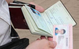 Вид на жительство: правила получения для граждан Таджикистана в  2018  году