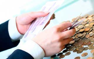 Уплата страховых взносов за иностранцев в  2018  году