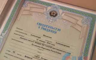 Свидетельство о рождении ребенка: можно ли ламинировать документ в  2018  году?