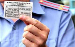 Может ли водительское удостоверение являться в РФ удостоверением личности