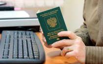 Правовой статус иностранцев и апатридов в РФ