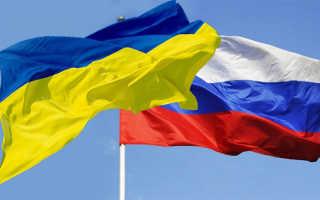 Правила пребывания граждан Украины в России, новые правила регистрации в  2018  году