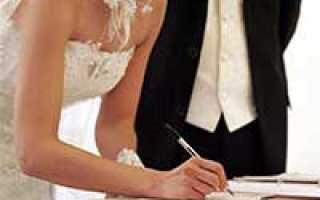 Как выглядит свидетельство о заключении брака