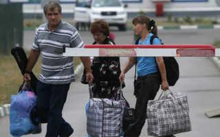 Как, где и зачем получать статус беженца в России