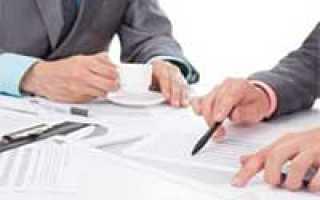 Как правильно написать заявление о признании недееспособным