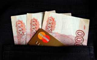 Может ли гражданин Белоруссии взять кредит в России