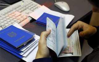 Процедура оформления РВП для граждан Молдовы в  2018  году