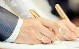 Оформление брака с иностранцем в Москве