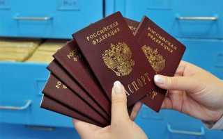 Справка о ранее выданных паспортах: как и где можно получить