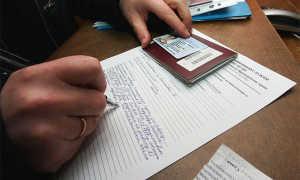 Патент на роботу для иностранных граждан, как правильно оформить и получить его в  2018  году
