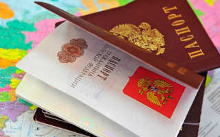 Нужна ли пропискадля получения гражданства РФ