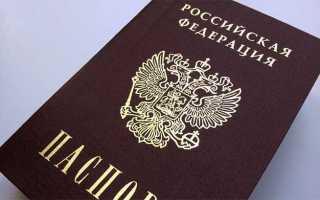Какой размер, требования и тд к фото на паспорт гражданина РФ в  2018  году
