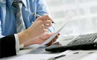 Согласие на обработку персональных данных для визы