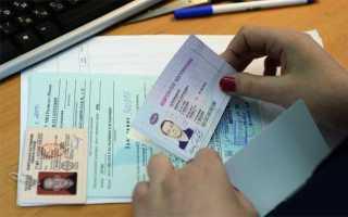 Замена водительских прав не по месту прописки, особенности, необходимые документы