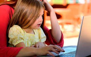Оформление гражданства ребенку через сайт Госуслуги