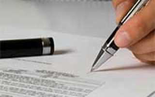 Как составить договор купли-продажи с использованием материнского капитала