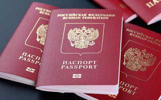Порядок восстановления заграничного паспорта при утере