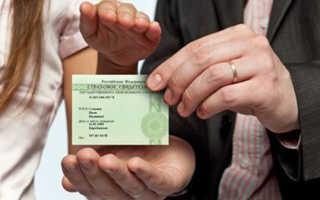 Как осуществляется персонифицированный учет в системе пенсионного страхования