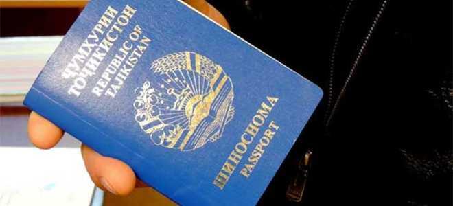 РВП иностранным гражданам Таджикистана в России, как правильно оформить и получить в  2018  году