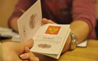 Как поменять паспорт в 45 лет: инструкция, сроки, документы, стоимость