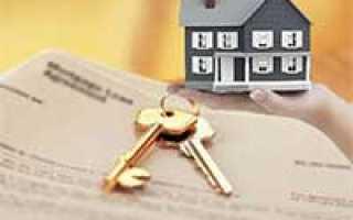 Бланк предварительного договора купли-продажи квартиры