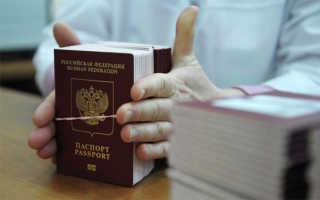 Как можно проверить на действительность загранпаспорт гражданина РФ