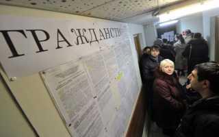Профильные ведомства: куда идти для получения гражданства РФ