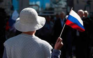 Как принять участие в программе переселения для жителей Донбасса, и что нужно знать о ней