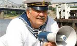 Удостоверение личности моряка