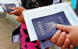 Особенности получения ВНЖ в РФ для граждан Украины, что дает новый закон в  2018  году