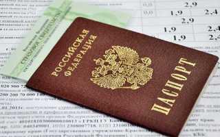 Что такое СНИЛС и как по паспорту узнать его номер