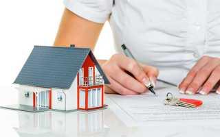 Как оформить ипотеку обладателю ВНЖ в России в  2018  году
