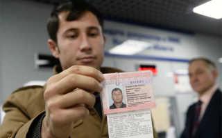 Патент для иностранных граждан: как оплатить