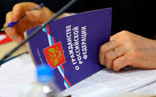 В каком порядке решаются вопросы гражданства РФ