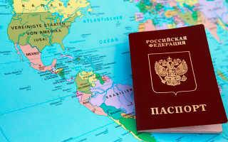 Сроки получения гражданства РФ: общие нормы и частные случаи