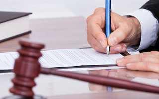Как правильно подать иск, если неизвестно место жительства ответчика