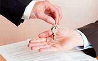 Бланк договора коммерческого найма жилого помещения