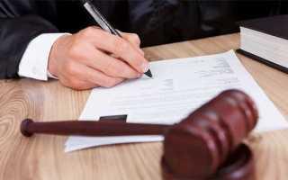 Обращение в суд по месту жительства истца
