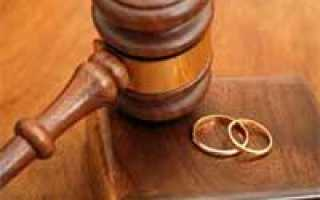Заявление о расторжении брака без детей