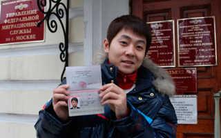 Получение гражданства РФ гражданами Таджикистана: куда идти и что делать